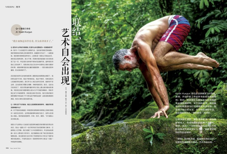 Yoga Journal China interview with Kadri